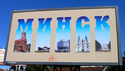 Minsk Sign